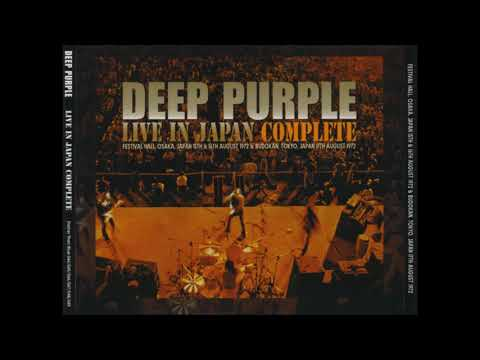 Deep Purple - Live in Japan (Complete) Osaka, Japan 16.08.1972
