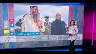 نتحدث لرئيس الجامعة التونسية الذي رفض منح الملك سلمان دكتوراه فخرية