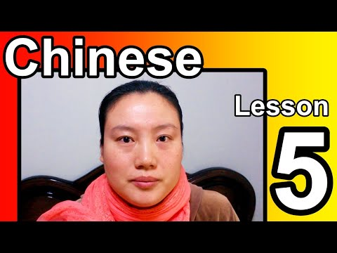 Beginner Chinese - Basic Grammar. Mandarin language course for beginners, Chinese lessons