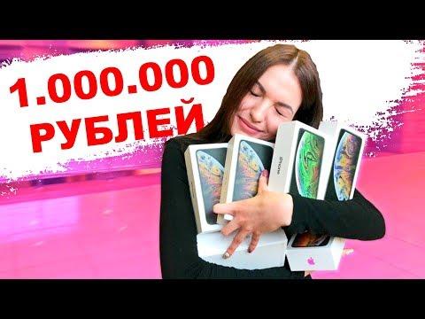 КРАСИВАЯ СТУДЕНТКА за 3 МИНУТЫ ВЫНЕСЛА ИЗ МАГАЗИНА ВСЕ ЧТО УСПЕЛА!!! ПОКУПКИ ЧЕЛЛЕНДЖ