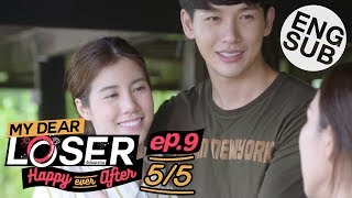 [Eng Sub] My Dear Loser รักไม่เอาถ่าน | ตอน Happy Ever After | EP.9 [5/5]