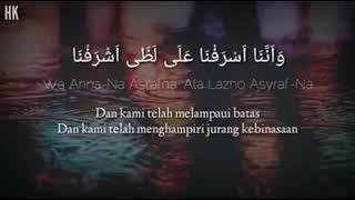 Download Ya rabbana tarafna - al asyarf al thaf.mp4