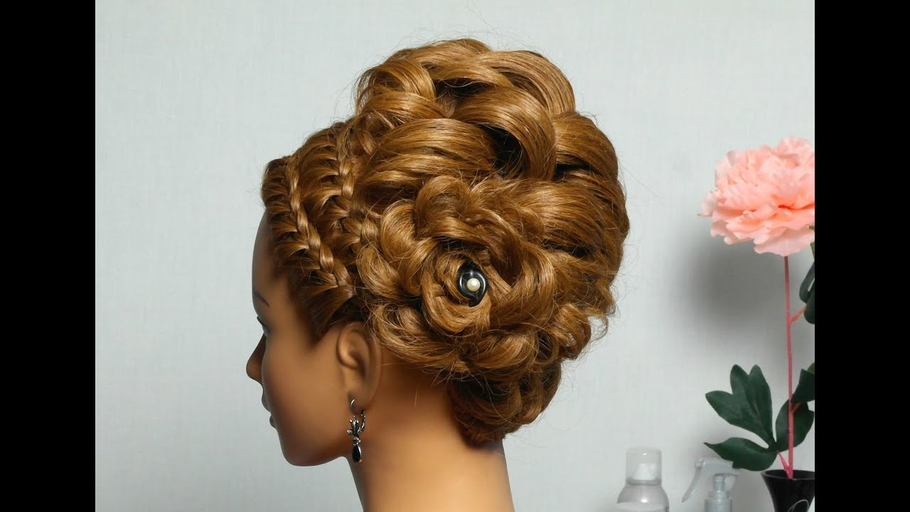 Braided Updo. Hairstyle For Medium Long Hair.