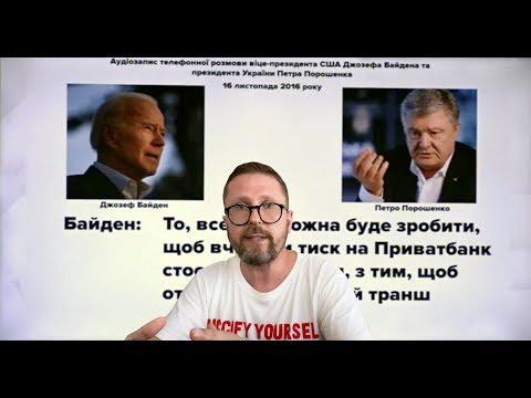 Сегодня Порошенко будет арестован?