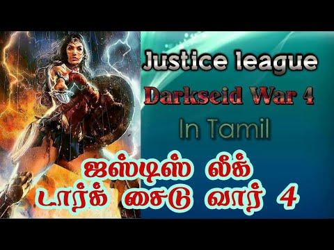 Darkseid war (Tamil)(justice league)/DC comics Part 4