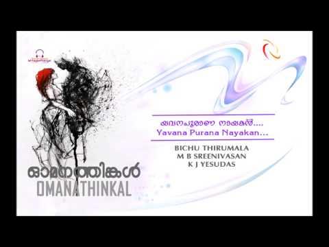 Yavanapurana Nayakan...@ Ranjit Nairs Ishtageethangal