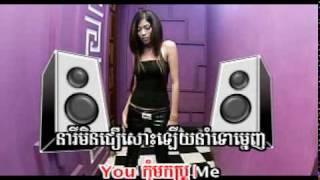 Sreypov- Ourt Tha Songha Jeang Ke Nov Phnom Penh (Karaoke)