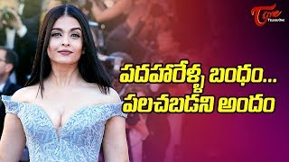 Aishwarya Rai Sizzles At Cannes Festival