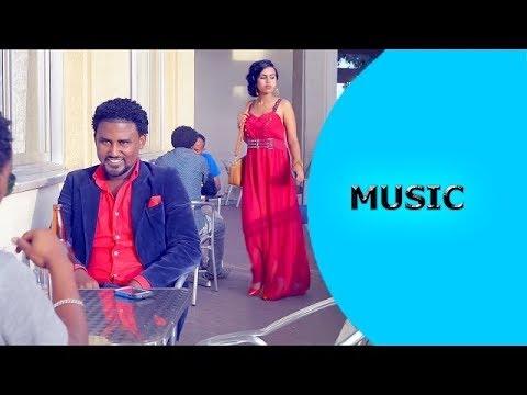 Million Eshetu - Kexaliyeki'ye | ከጻ�የኪ እየ- New Eritrean Music 2016- Ella Records