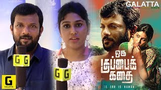 Dinesh And Manisha Yadav Talk About Oru Kuppai Kathai