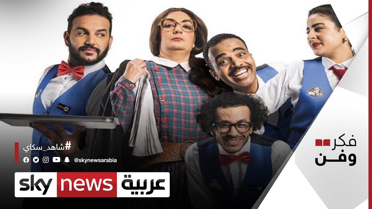 السلسلة الدرامية المغربية - قهوة نص نص- تعيد حرية الإبداع الفني إلى الواجهة | #فكر_وفن  - نشر قبل 2 ساعة