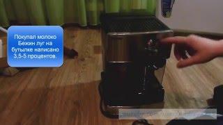 Кофеварка Vitek VT-1516 (SR) обзор, распаковка