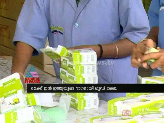 Soap industry in Palakkad contributes to Make in India
