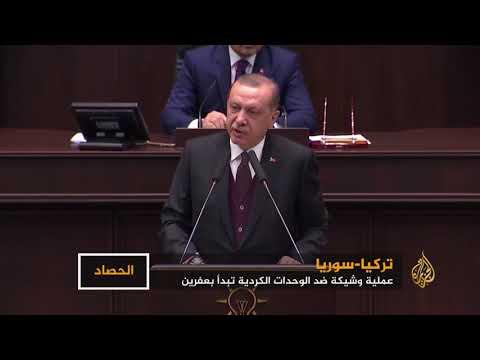 أميركا تشكل قوات كردية وتركيا ترد  - نشر قبل 3 ساعة