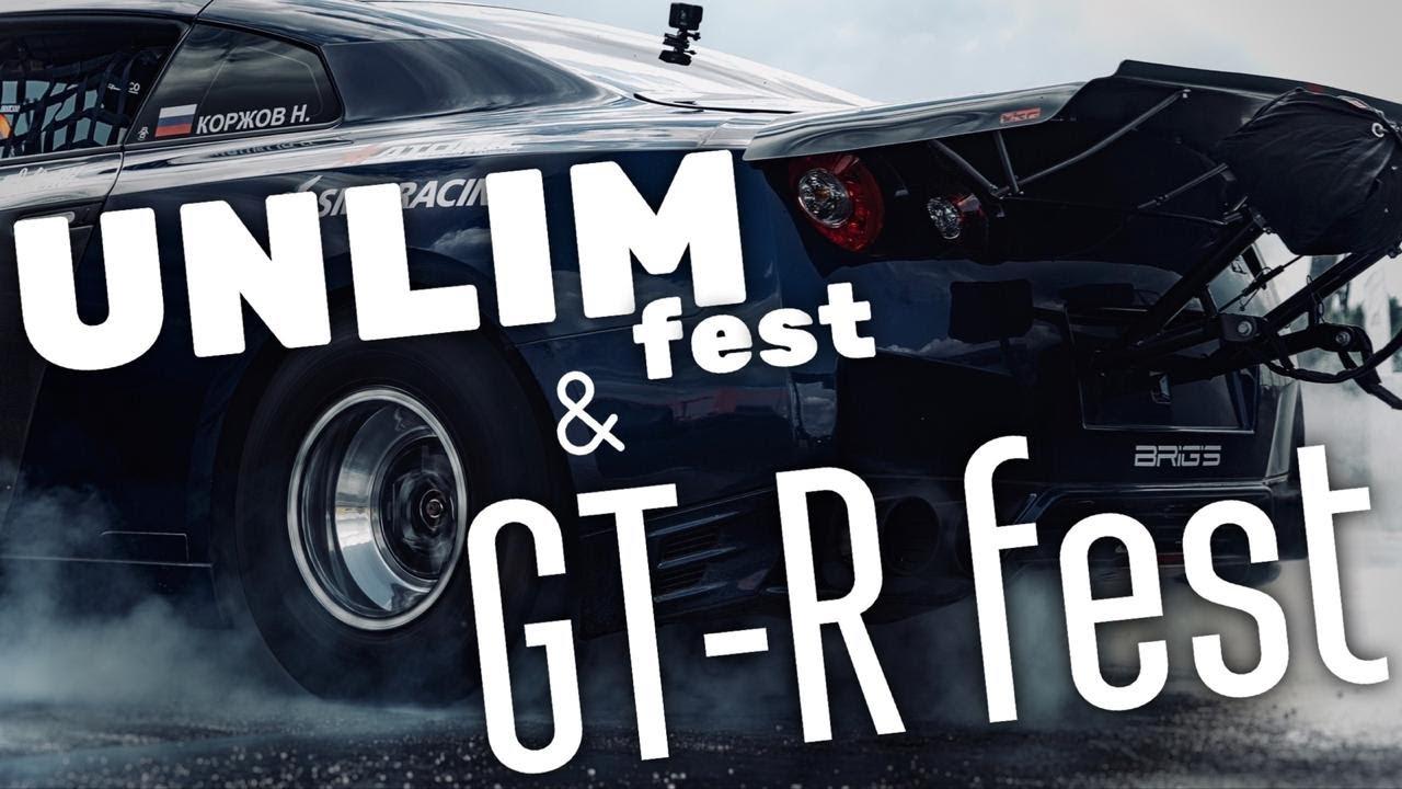 Unlim & GT-R Fest