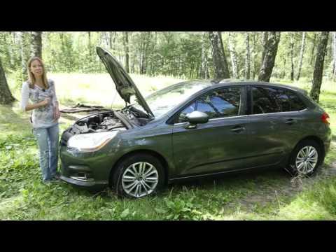Подержанные автомобили. Citroen C4, 2012