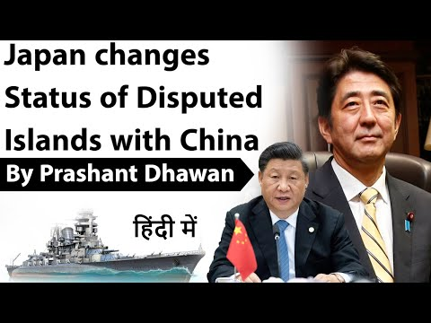 Japan changes Status of Disputed Islands with China Current