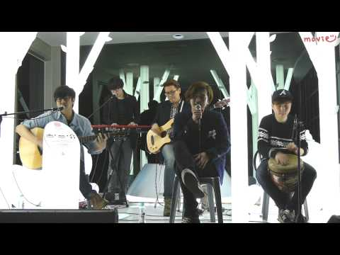 더 스트레이 14.02.14 스트레이 (The Stray) Sweet Valentine 2014 - This Love (Cover)
