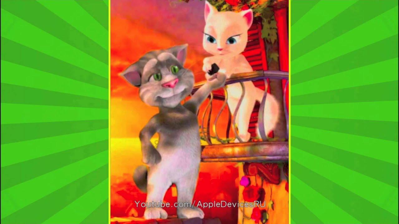 Смотреть в ютубе про котов мультики