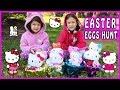 HELLO KITTY SURPRISE EGG HUNT Hello Kitty Easter Eggs Baskets, Hello Kitty Toys, Surprise Toys, Kids