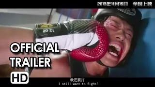 KUNG FU FIGHTER Official Trailer (2013) HD