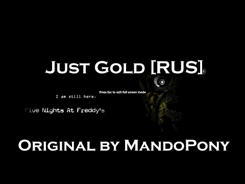 just gold текст. Песня Just Gold RUS (Original by MandoPony) - nT feat. Fobos скачать mp3 и слушать онлайн