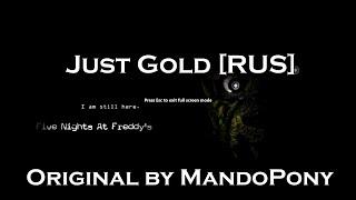 nT feat. Fobos - Just Gold [RUS] (Original by MandoPony)
