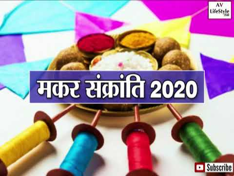 happy-makar-sankranti-2020:-wishes,-messages,-quotes,-images-,facebook-status-,-whatsapp-status