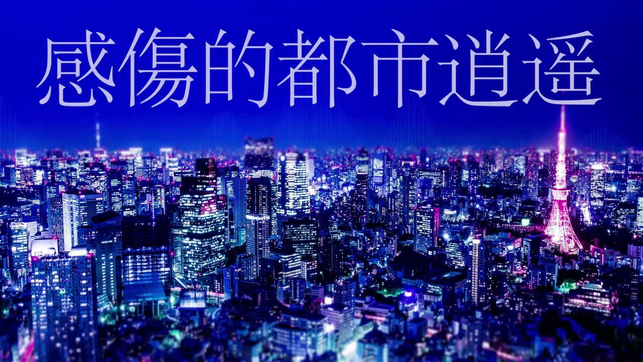 Download 【爽快に】帝国少女 歌ってみた ver.Sou