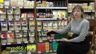Сушеные фрукты и овощи натуральные и вкусные от Экофермер(, 2017-02-02T17:51:30.000Z)