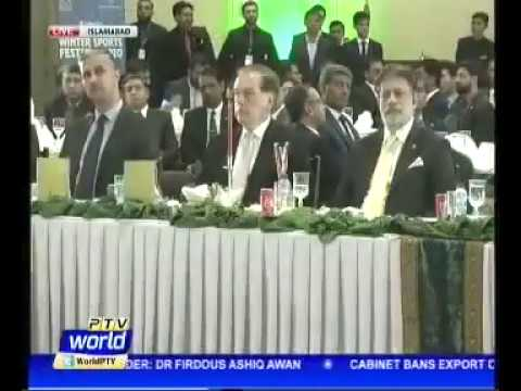 Skiing Event should be promoted - Said by President of Pakistan