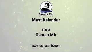 Dama Dam Mast Qalandar | Qawwali Song | Osman Mir
