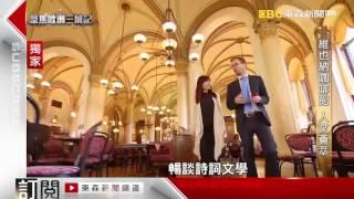 維也納咖啡館 列聯合國非物質世界遺產