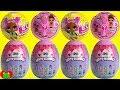 LOL Surprise Confetti Pop Dolls Gets Hatchimals Surprise Eggs mp3