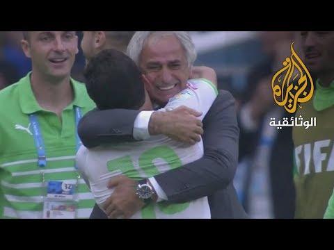Algérie coupe du monde 2010