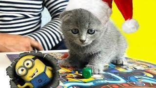ПАПА ИГРАЕТ С КОТЯТАМИ в игру Миньоны. Дети превратились в котят. Не выложенное видео