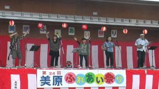 「美原ふれあい祭り」のオープニングで演奏させていただきました。 演奏...