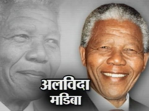 Nelson Mandela's Life Journey