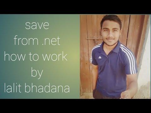 Save from .net apk 🔥🔥  use , installation 🔥🔥  by technical bhadana ji