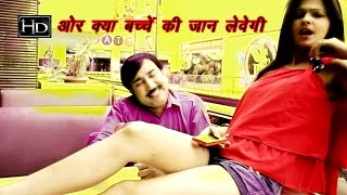 Video Bache Ki Jaan Leve Gi | बच्चे की जान लेवेगी | Rajesh Singhpuriya, Sonu Soni | Haryanvi DJ Songs download MP3, 3GP, MP4, WEBM, AVI, FLV September 2018