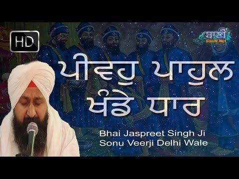 Bhai-Jaspreet-Singh-Ji-Sonu-Veerji-At-Jheel-Jamnapar-On-26-August-2017