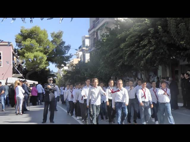 Παρέλαση 28-10-2012