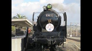 京都鉄道博物館にて(2019年1月3日撮影) SLスチーム号