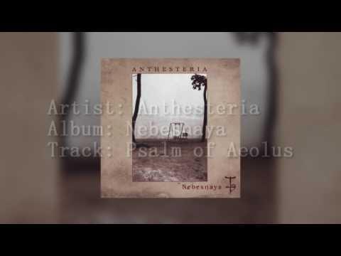 Anthesteria - Psalm of Aeolus
