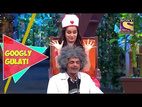 Shraddha Gives Gulati An Oil Massage   Googly Gulati   The Kapil Sharma Show