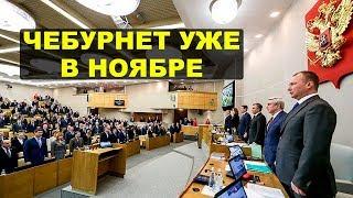 Госдума приняла закон о «суверенном интернете» во втором чтении