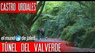 Qué ver en Cantabria | CASTRO URDIALES - Túnel de Valverde - EL MUNDO DE JALED