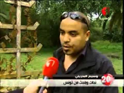 Symposium Tunis au journal TV