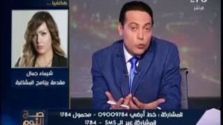 الغيطي ل شيماء جمال