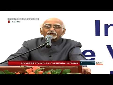 Shri M Hamid Ansari's address to Indian Diaspora in China